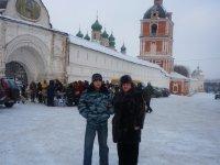 Наташа Скварцева, 8 января 1992, Москва, id38898241