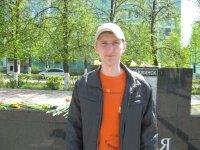 Александр Емелин, 7 сентября , Москва, id5741292